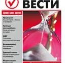 bv-russk3