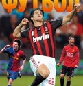 football_corpor