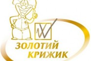 krygyk-logo