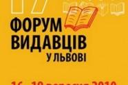 bookforum_plakat