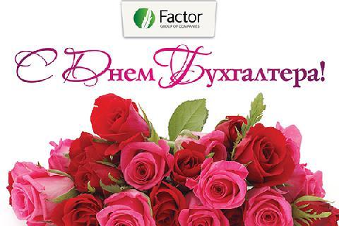 600x400_DB_web_3_rus1