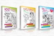 Книги серии  Актуальная книга