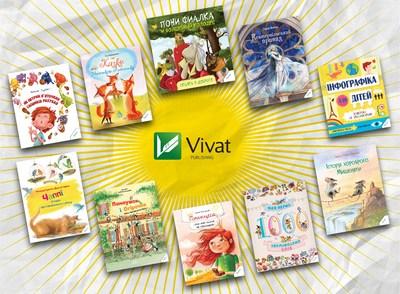 Детские книжные новинки1