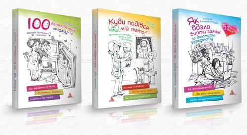 Книги серии  Актуальная книга1