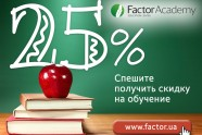 Ak_Factor